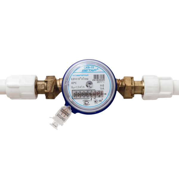 Замена/установка счетчика воды при единовременном коллективном заказе