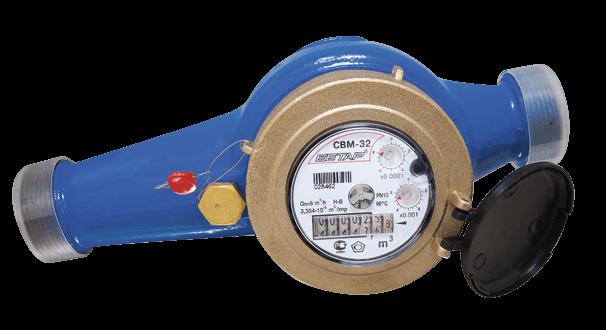Счетчик воды промышленный СВМ-32 фото купить